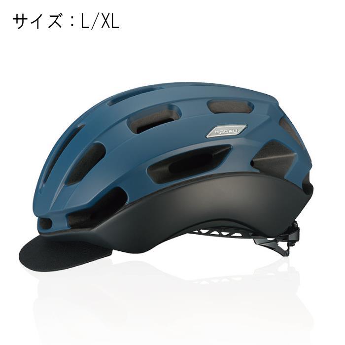 OGK(オージーケー) BC-GLOSBE 2 BCグロッスベ2 マットネイビー サイズL/XL ヘルメット