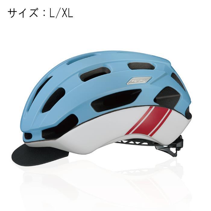 OGK(オージーケー) BC-GLOSBE 2 BCグロッスベ2 マットブルーレーサー サイズL/XL ヘルメット