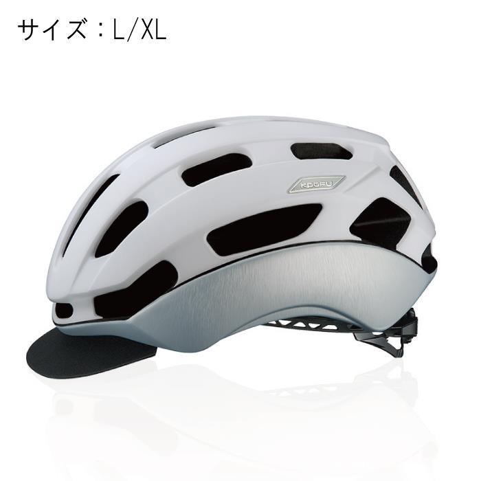 OGK(オージーケー) BC-GLOSBE 2 BCグロッスベ2 マットホワイトヘアライン サイズL/XL ヘルメット