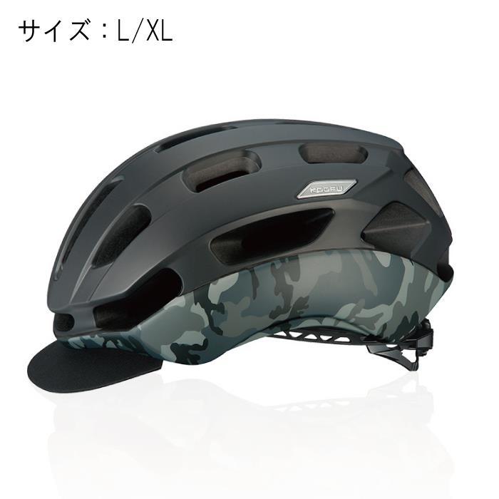 OGK(オージーケー) BC-GLOSBE 2 BCグロッスベ2 マットブラックカモ サイズL/XL ヘルメット