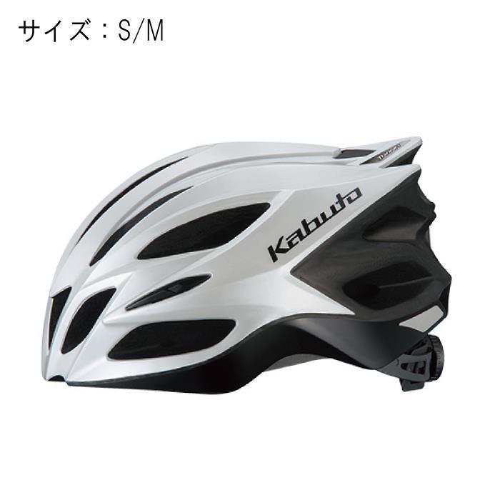 OGK(オージーケー) TRANFI トランフィ パールホワイト サイズS/M ヘルメット