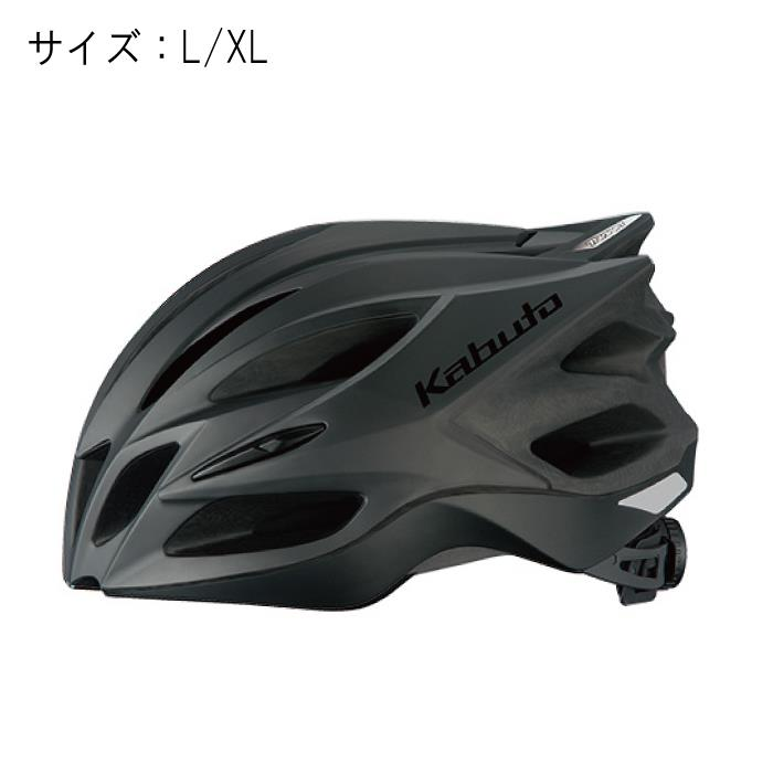 OGK(オージーケー) TRANFI トランフィ マットブラック サイズL/XL ヘルメット