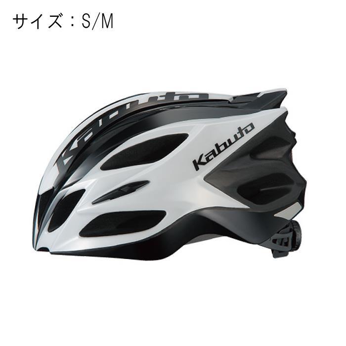 OGK(オージーケー) TRANFI トランフィ アイコンホワイトブラック サイズS/M ヘルメット
