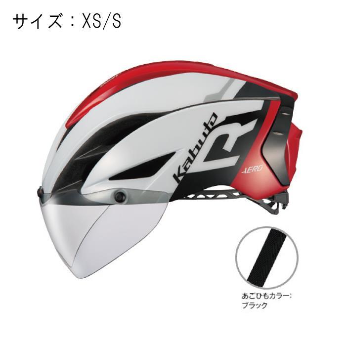 OGK(オージーケー) AERO-R1 エアロR1 G-1ホワイトレッド サイズXS/S ヘルメット