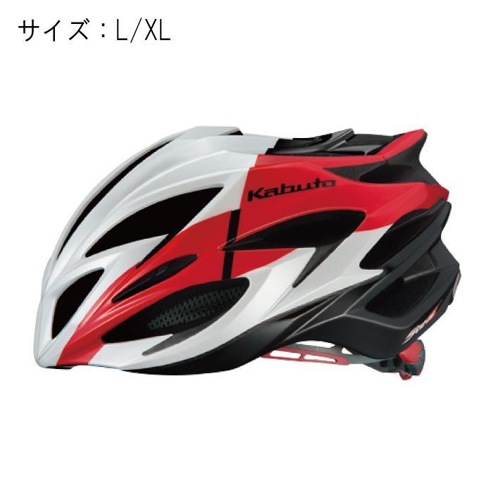 OGK(オージーケー) STEAIR ステアー コルサレッド サイズL/XL ヘルメット