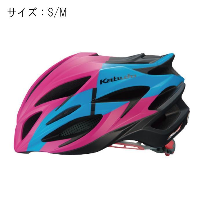 OGK(オージーケー) STEAIR ステアー コルサマットピンク サイズS/M ヘルメット