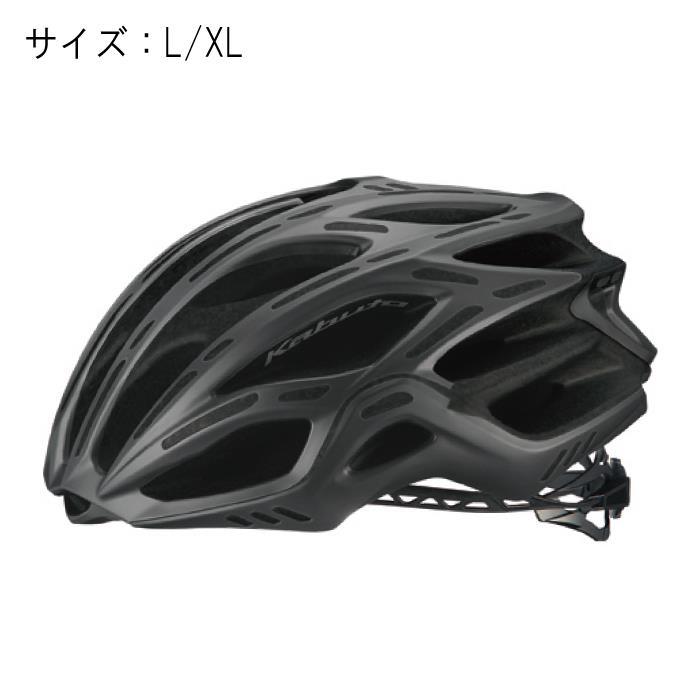 OGK(オージーケー) FLAIR フレアー マットブラック サイズL/XL ヘルメット