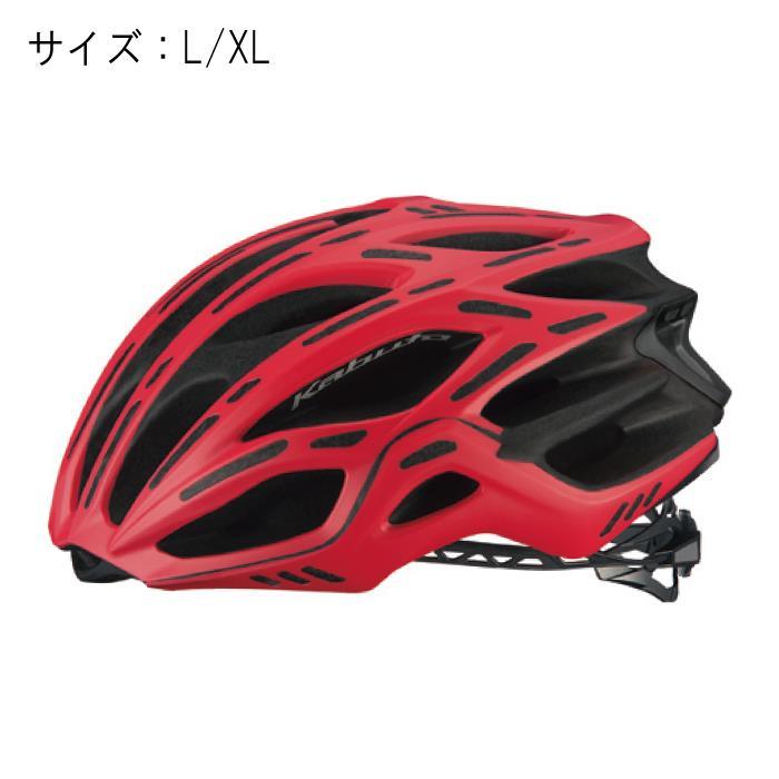 OGK(オージーケー) FLAIR フレアー マットレッド サイズL/XL ヘルメット