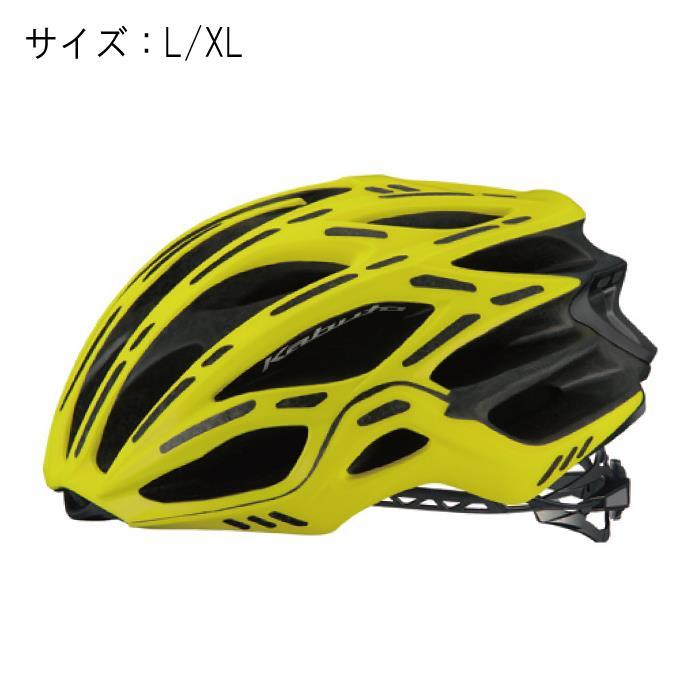 OGK(オージーケー) FLAIR フレアー マットイエロー サイズL/XL ヘルメット