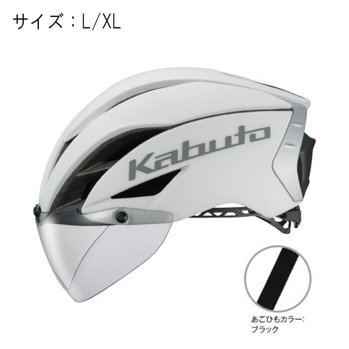 OGK(オージーケー) AERO-R1 TR エアロR1 TR マットホワイト-1 サイズL/XL ヘルメット