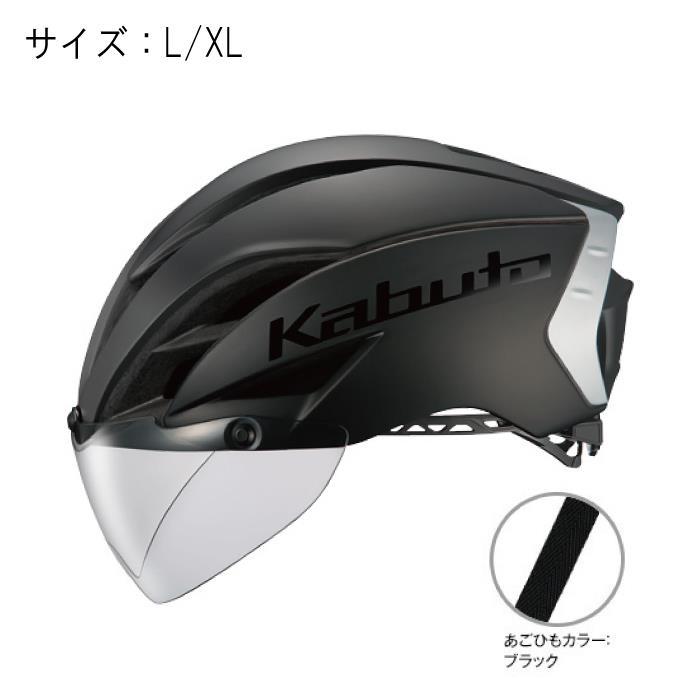OGK(オージーケー) AERO-R1 TR エアロR1 TR マットブラック-2 サイズL/XL ヘルメット
