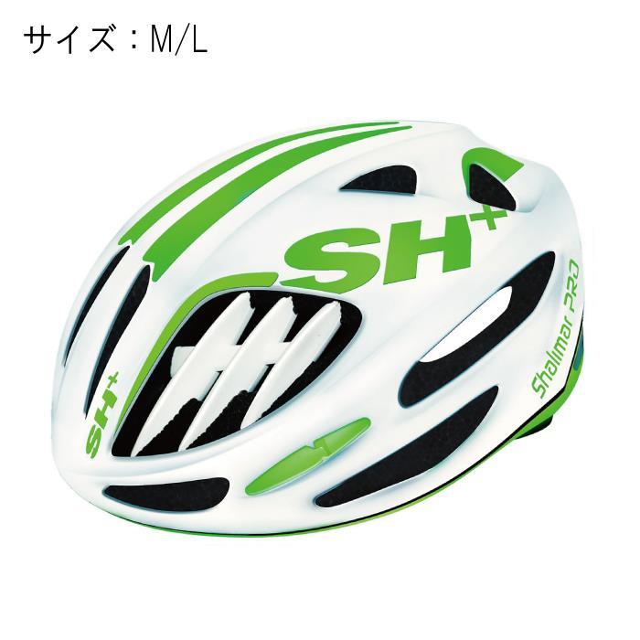SH+(エスエイチプラス)SHALIMAR シャリマー ホワイトマット/グリーン サイズM/L ヘルメット