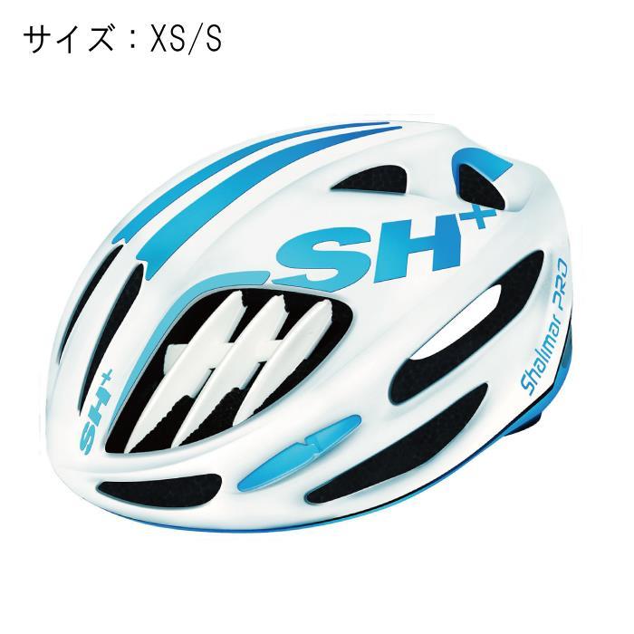 SH+(エスエイチプラス)SHALIMAR シャリマー ホワイトマット/ライトブルー サイズXS/S ヘルメット