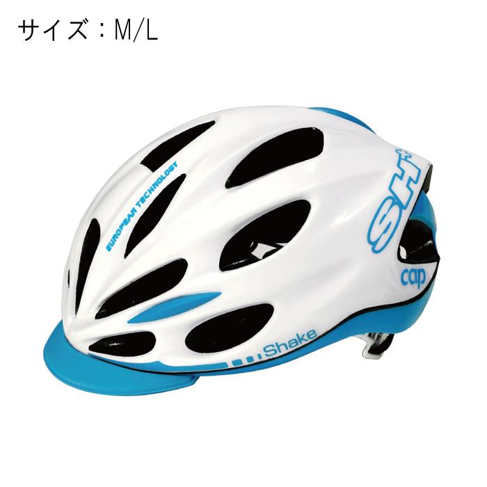 SH+(エスエイチプラス)SHAKE CAP シェイクキャップ ホワイト/ブルー サイズM/L ヘルメット