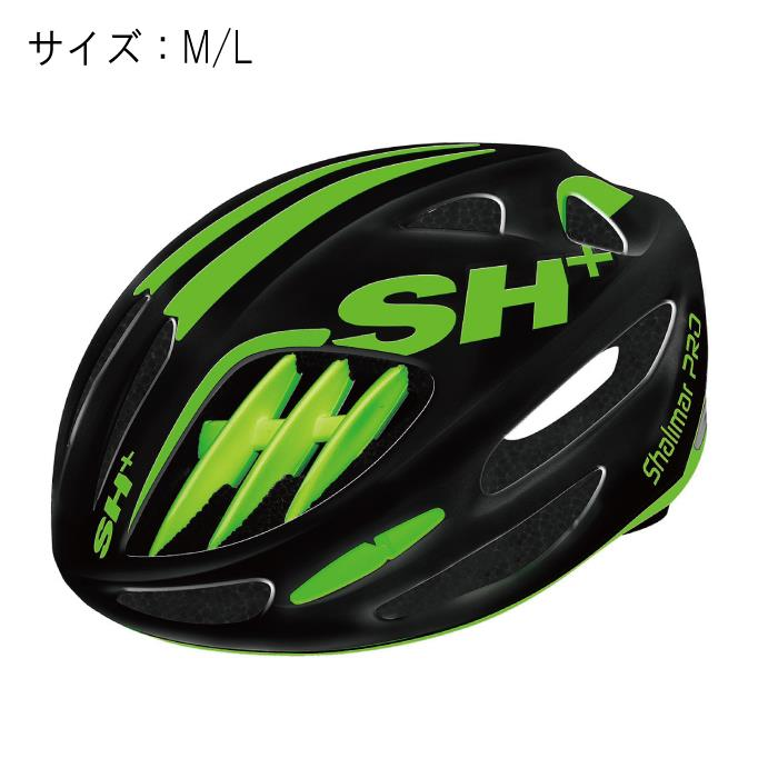 SH+(エスエイチプラス)SHALIMAR シャリマー ブラックマット/グリーン サイズM/L ヘルメット
