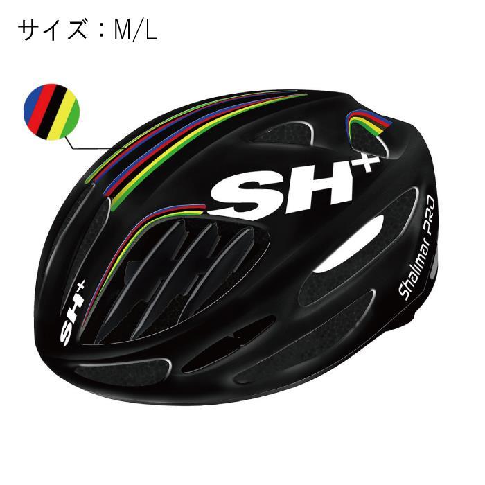SH+(エスエイチプラス)SHALIMAR シャリマー ブラックマット/ IRIDE サイズM/L ヘルメット