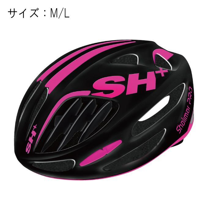 SH+(エスエイチプラス)SHALIMAR シャリマー ブラックマット/ピンクフルオ サイズM/L ヘルメット