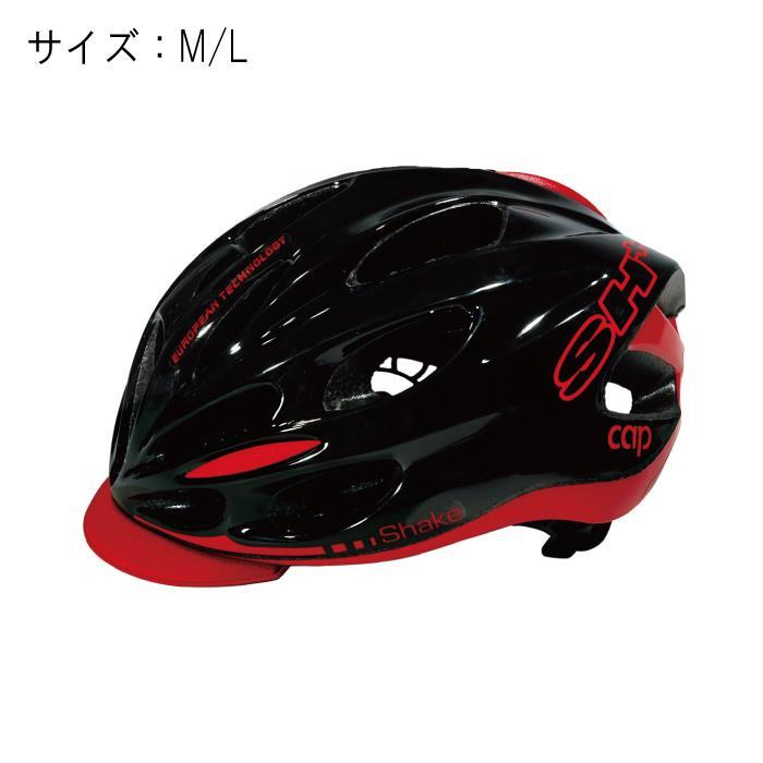 SH+(エスエイチプラス)SHAKE CAP シェイクキャップ ブラック/レッド サイズM/L ヘルメット