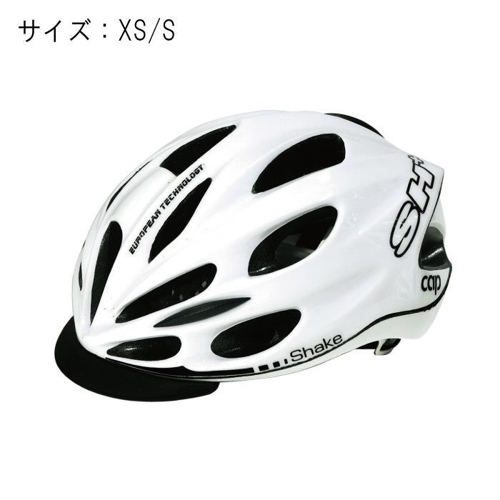 SH+(エスエイチプラス)SHAKE CAP シェイクキャップ ホワイト サイズXS/S ヘルメット