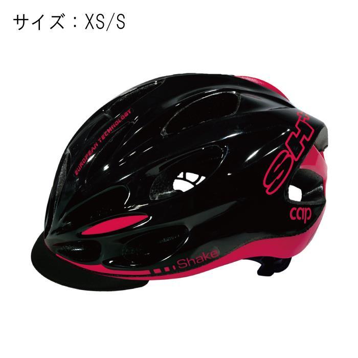 SH+(エスエイチプラス)SHAKE CAP シェイクキャップ ブラック/ピンク サイズXS/S ヘルメット