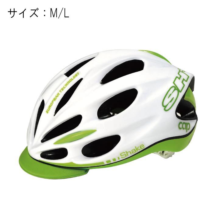 SH+(エスエイチプラス)SHAKE CAP シェイクキャップ ホワイト/グリーン サイズM/L ヘルメット