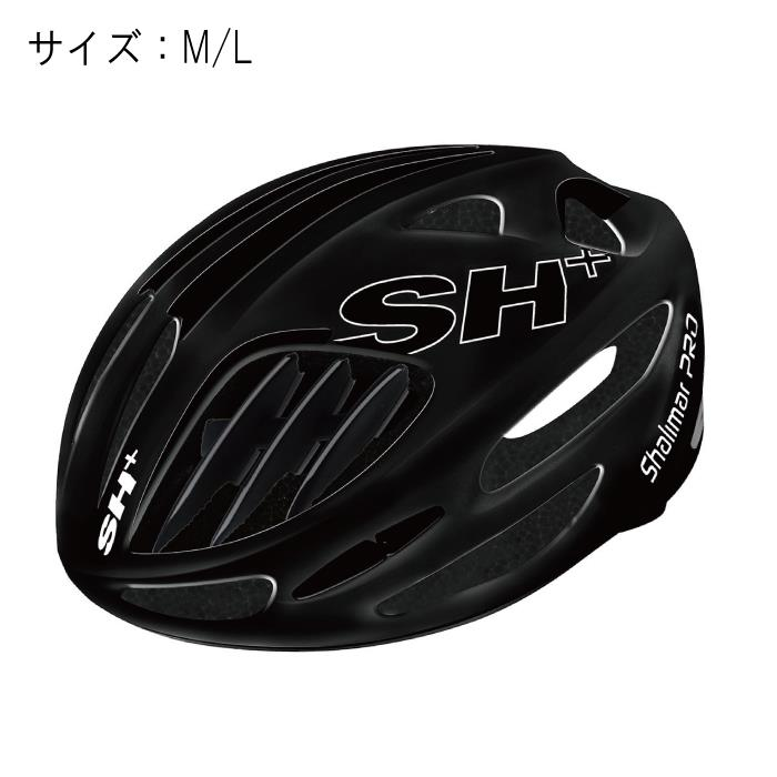 SH+(エスエイチプラス)SHALIMAR シャリマー ブラックマット/ブラック サイズM/L ヘルメット