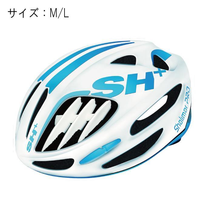 SH+(エスエイチプラス)SHALIMAR シャリマー ホワイトマット/ライトブルー サイズM/L ヘルメット