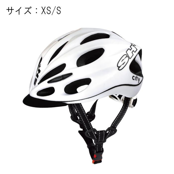 SH+(エスエイチプラス)SHAKE CITY シェイクシティ ホワイトマット サイズXS/S ヘルメット