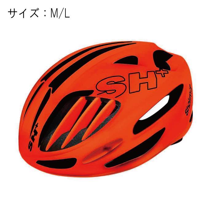 SH+(エスエイチプラス)SHALIMAR シャリマー オレンジマット/ブラック サイズM/L ヘルメット