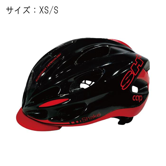 SH+(エスエイチプラス)SHAKE CAP シェイクキャップ ブラック/レッド サイズXS/S ヘルメット