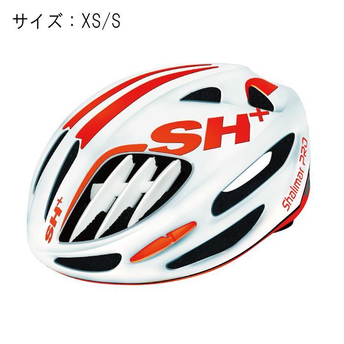 SH+(エスエイチプラス)SHALIMAR シャリマー ホワイトマット/オレンジ サイズXS/S ヘルメット