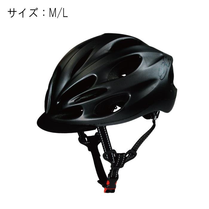 SH+(エスエイチプラス)SHAKE CITY シェイクシティ ブラックマット サイズM/L ヘルメット