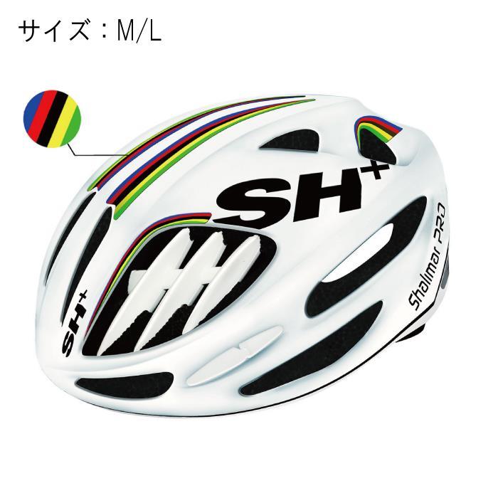 SH+(エスエイチプラス)SHALIMAR シャリマー ホワイトマット/IRIDE サイズM/L ヘルメット