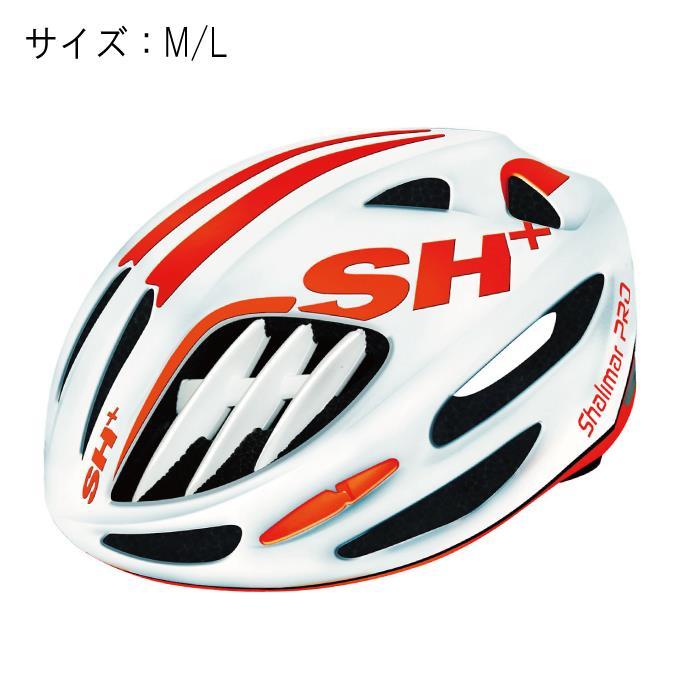 SH+(エスエイチプラス)SHALIMAR シャリマー ホワイトマット/オレンジ サイズM/L ヘルメット