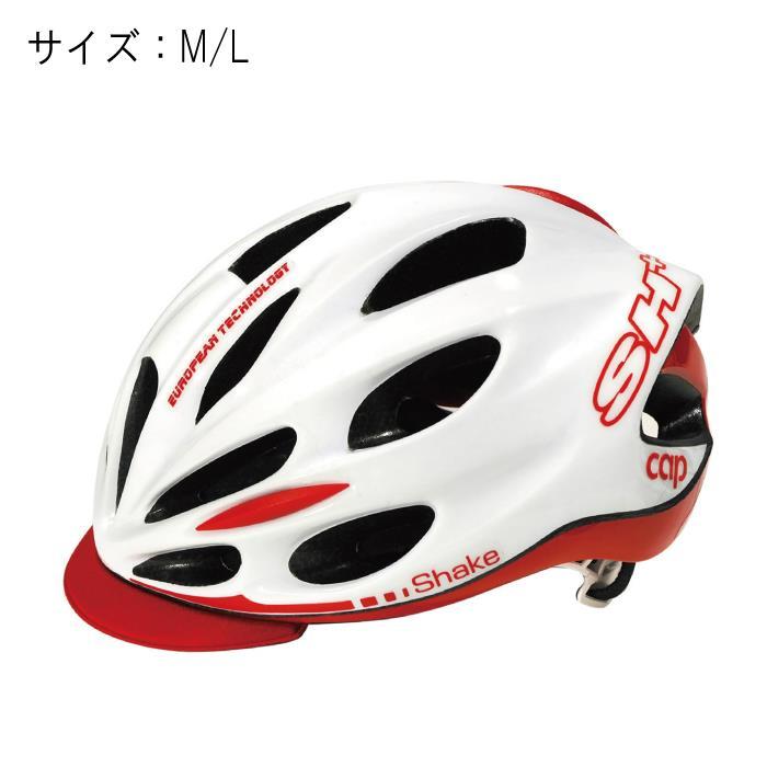 SH+(エスエイチプラス)SHAKE CAP シェイクキャップ ホワイト/レッド サイズM/L ヘルメット