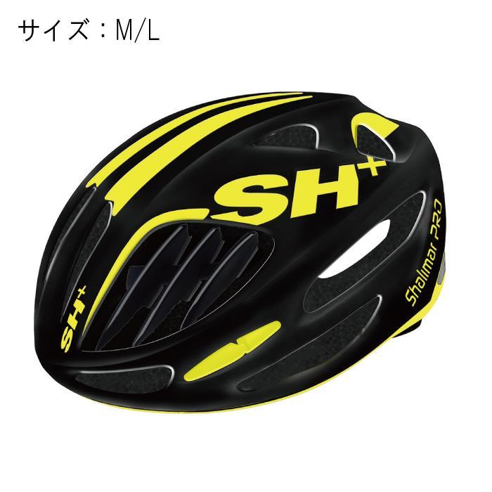 SH+(エスエイチプラス)SHALIMAR シャリマー ブラックマット/イエローフルオ サイズM/L ヘルメット