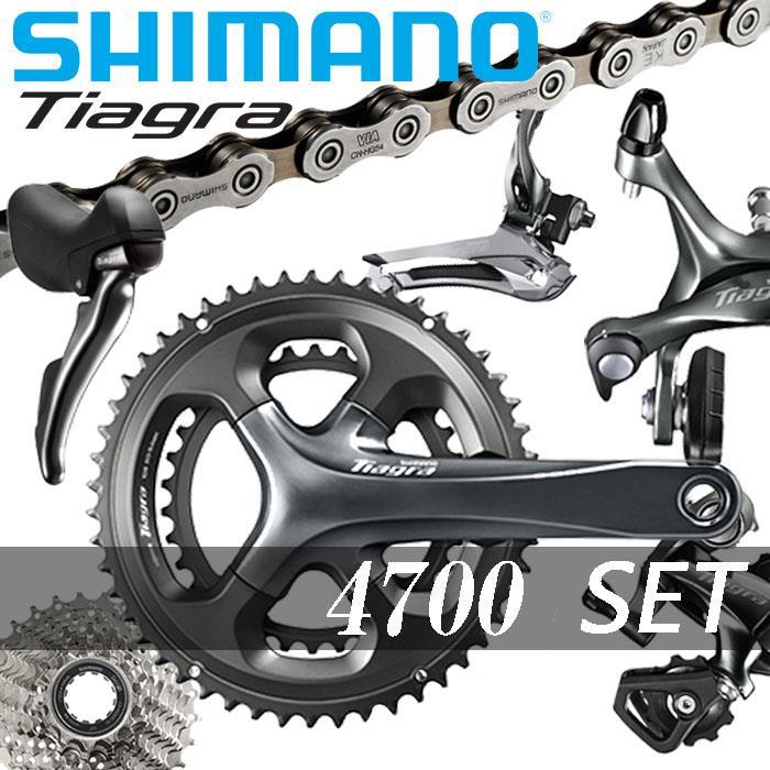 SHIMANO (シマノ) TIAGRA ティアグラ 4700 コンポセット 【ロードバイク】