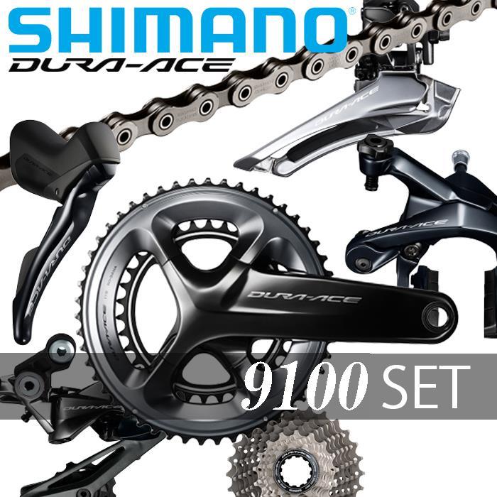 SHIMANO (シマノ) DURA-ACE デュラエース R9100 コンポセット 【自転車】