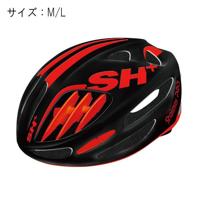 SH+(エスエイチプラス)SHALIMAR シャリマー ブラックマット/レッド サイズM/L ヘルメット