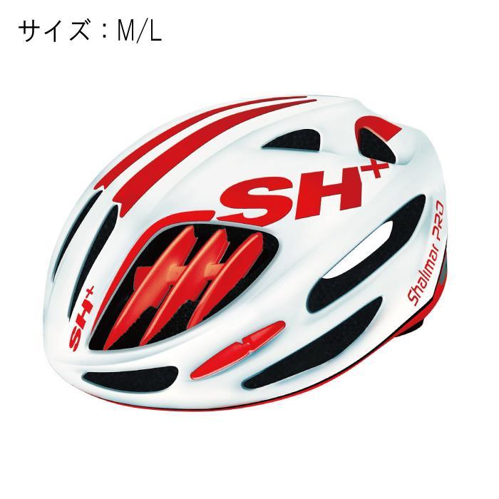 SH+(エスエイチプラス)SHALIMAR シャリマー ホワイトマット/レッド サイズM/L ヘルメット