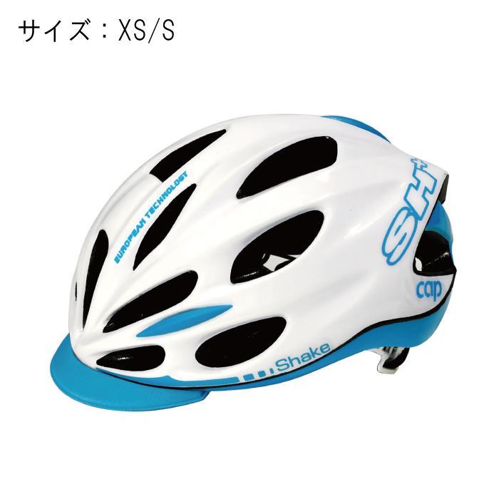 SH+(エスエイチプラス)SHAKE CAP シェイクキャップ ホワイト/ブルー サイズXS/S ヘルメット
