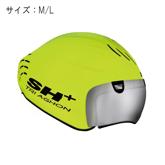 SH+(エスエイチプラス)TRIAGHON トライアゴン イエローフルオ/ブラック  サイズM/L ヘルメット