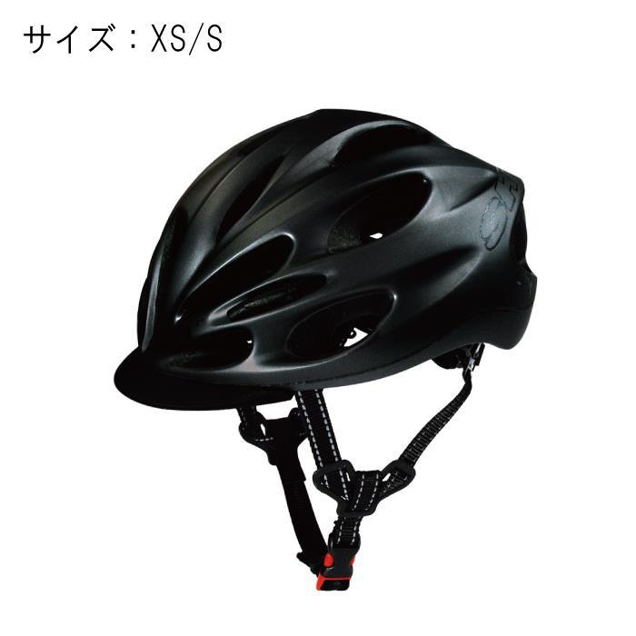 SH+(エスエイチプラス)SHAKE CITY シェイクシティ ブラックマット サイズXS/S ヘルメット