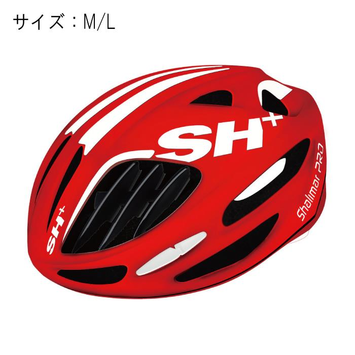 SH+(エスエイチプラス)SHALIMAR シャリマー グロスレッド/ホワイト サイズM/L ヘルメット