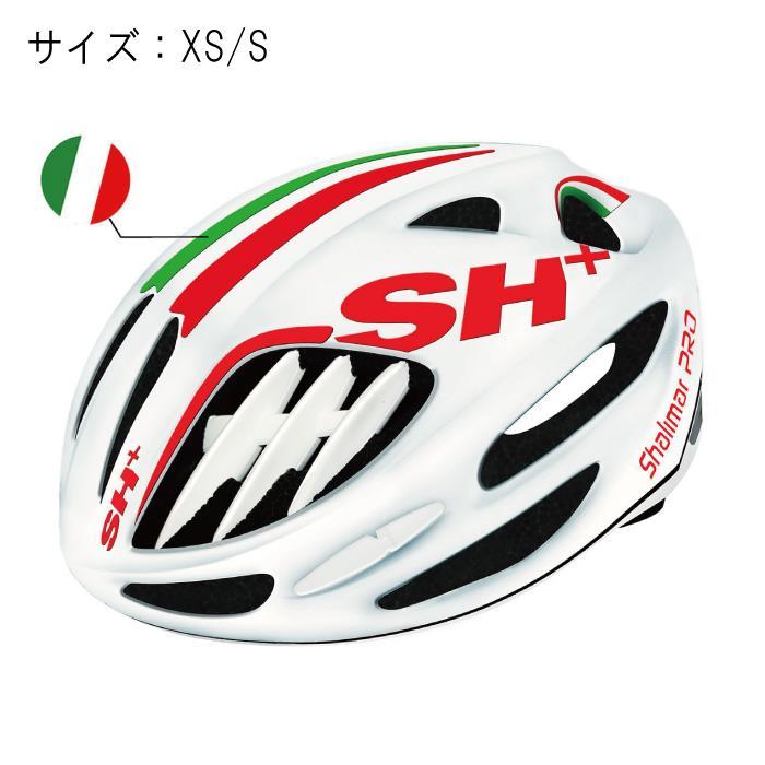 SH+(エスエイチプラス)SHALIMAR シャリマー ホワイトマット/FLAG サイズXS/S ヘルメット
