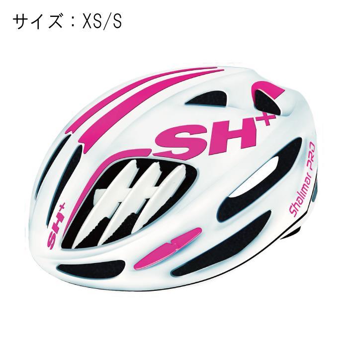 SH+(エスエイチプラス)SHALIMAR シャリマー ホワイトマット/ピンクフルオ サイズXS/S ヘルメット
