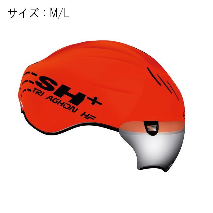SH+(エスエイチプラス)TRIAGHON HF トライアゴンHF オレンジ/ブラック サイズM/L ヘルメット