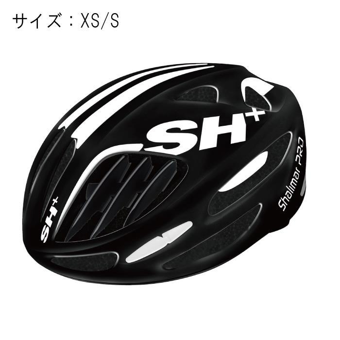 SH+(エスエイチプラス)SHALIMAR シャリマー ブラックマット/ホワイト サイズXS/S ヘルメット