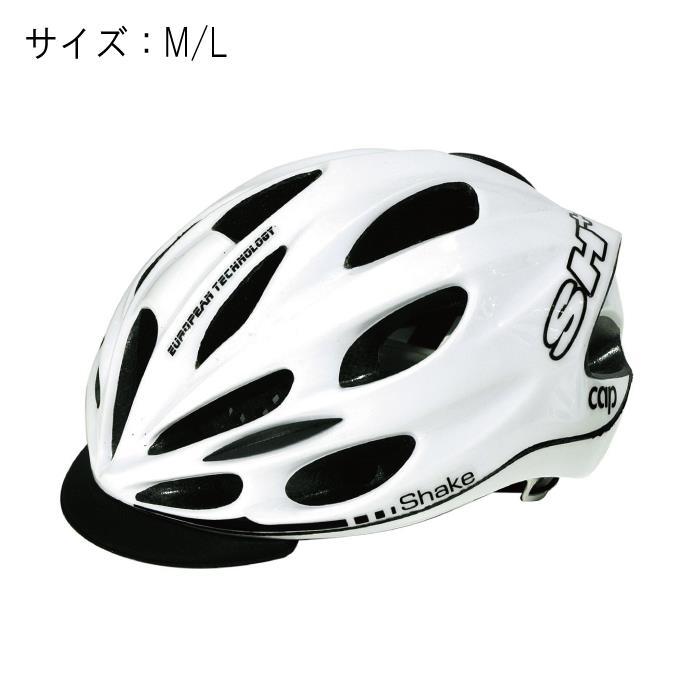SH+(エスエイチプラス)SHAKE CAP シェイクキャップ ホワイト サイズM/L ヘルメット