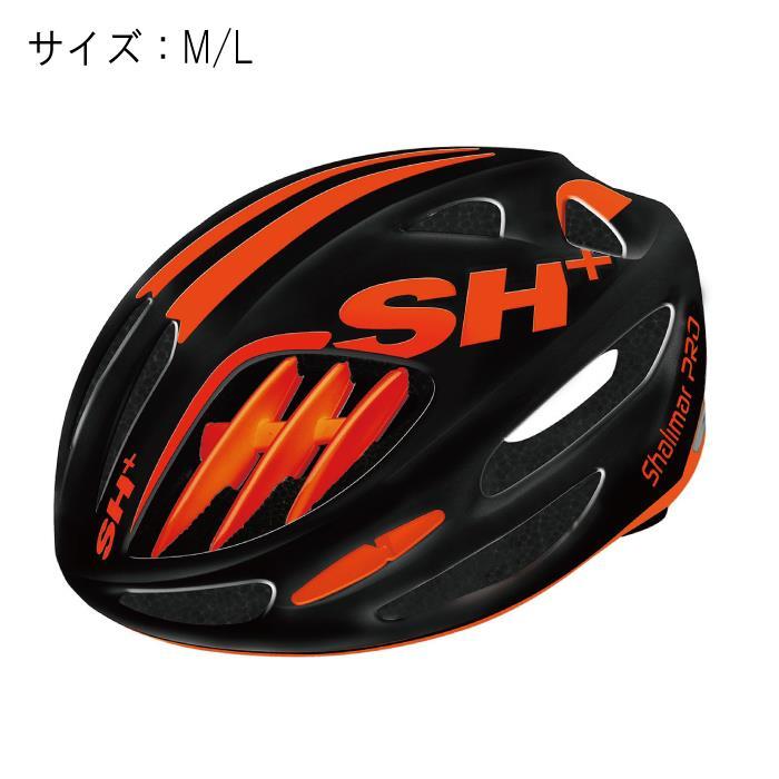 SH+(エスエイチプラス)SHALIMAR シャリマー ブラックマット/オレンジフルオ サイズM/L ヘルメット